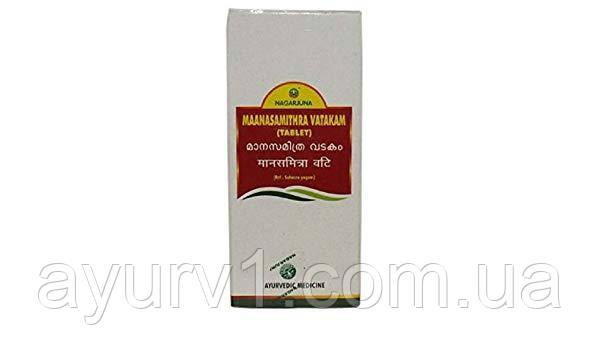 Манасамитра/ Маанасамитхра / Ватакам / Nagarjuna/  50 таб,