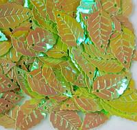 Пайетки Лист зеленый 13х23 мм с блеском АВ 3 гр., фото 1