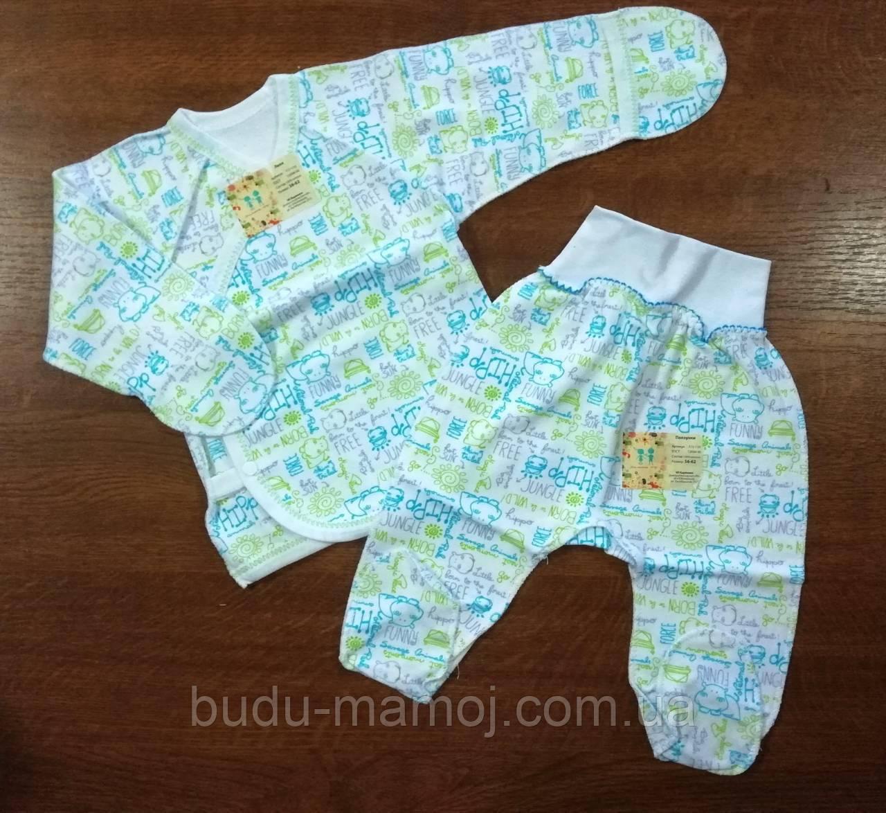 ЛЮКС  комплект для новорожденного 56-62 ползунки распашонка 0-3 месяца бело-розовый