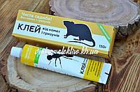 Клей от насекомых и грызунов Чистая усадьба 130 г