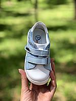 Кроссовки Perlina 4BLUE р. 21, 22, 25, 30 Белый с голубым
