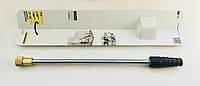 Струйная трубка (400мм) для Karcher HD-серии EASY!Lock, фото 1