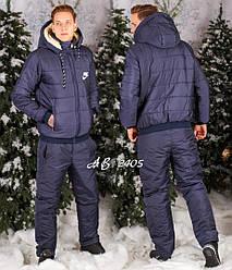 Чоловічий теплий зимовий костюм на овчині:куртка+штани