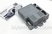 Блок управления детского электромобиля JR-RX-12V Белый