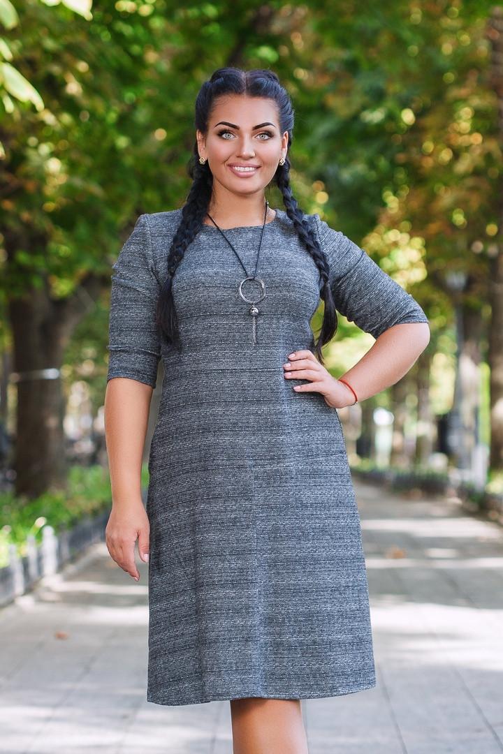 Женское Платье Миди №26-р15126.2 БАТАЛ — в Категории