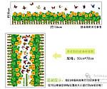 Самоклеющаяся  наклейка  на стену Забор с цветами  (136х38см), фото 4