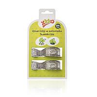 Клипсы для пеленок ХККО 1 пара. Серебро