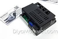 Блок управления Wellye черный 7-контактный 2.4GHz 12V детского электромобиля
