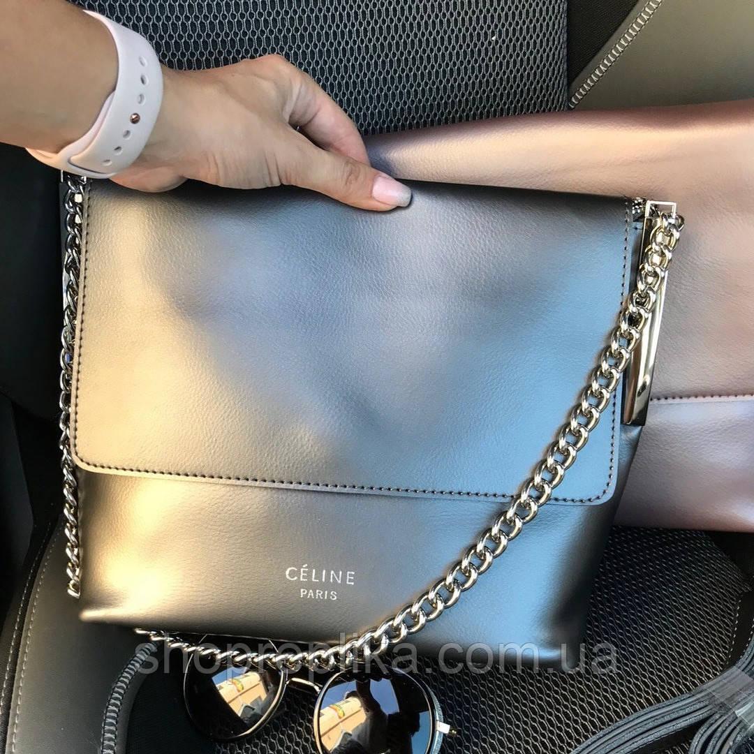 f152cdf1a7a9 Кожаная сумка Селин Покупай Сумки Celine в серебре: продажа, цена в ...