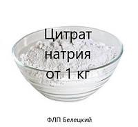 Цитрат Натрия Е331