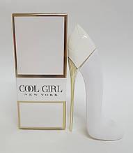 Женский мини парфюм похож на императрицу Cool Girl White 40 ml (лиц.) аромат запах духи