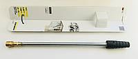Струйная трубка (400мм) для Kranzle, Oleo-Mac, фото 1