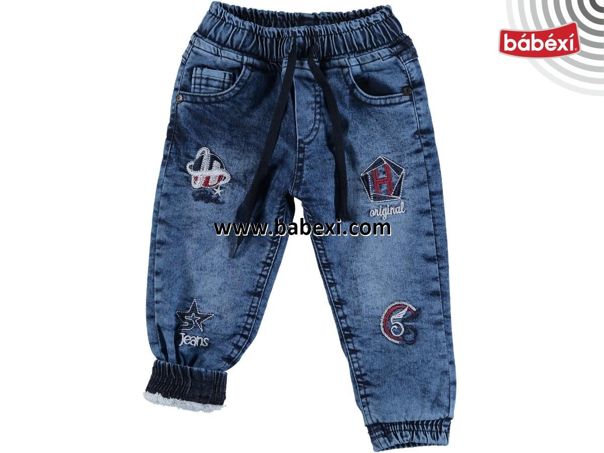 6eaa821b5fdca7a Утепленные джинсы