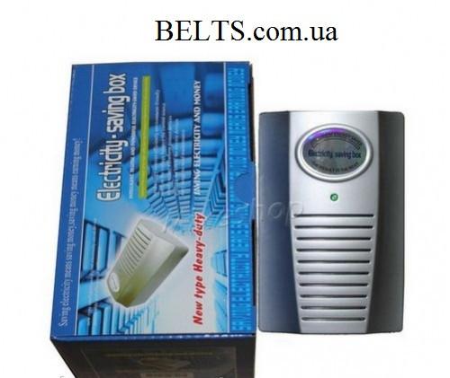 Энергосберегающее устройство Электросити Севинг Бокс, прибор Electricity Saving Box New для экономии электроэн