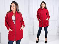 Куртка  Модель 189, фото 1