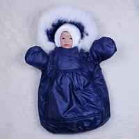 """Демисезонный мешок-комбинезон """"Космонавт"""", синий, фото 1"""