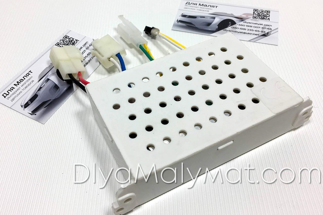 Блок управления для детского электромобиля Bambi M 3670-RC