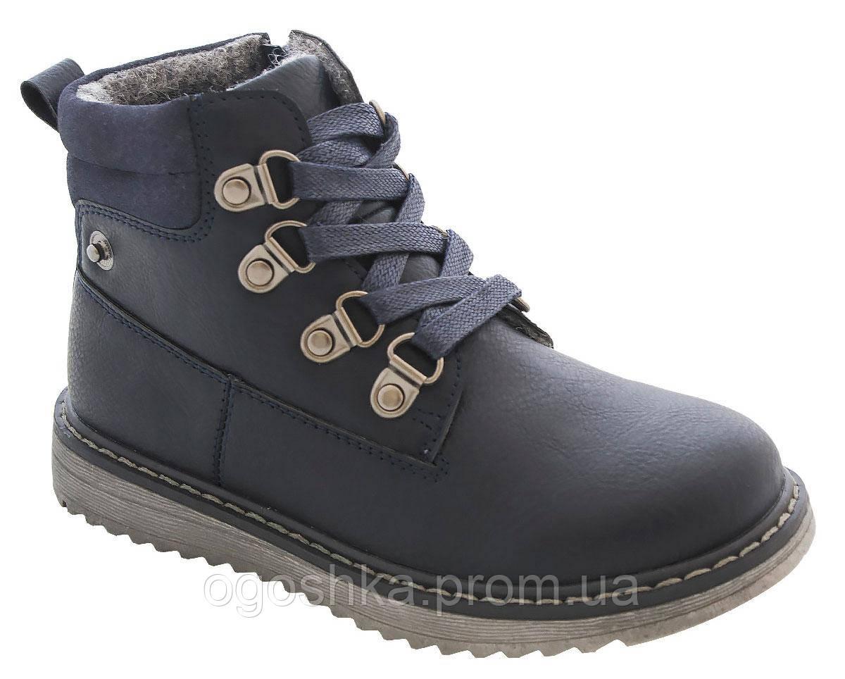 Ботинки для Мальчиков 73262c427a45f