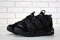 Кроссовки мужские Supreme x Nike Air More Uptempo Suptempo 30861 черные