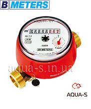 """Счетчик воды BMeters GSD8-I DN 1/2"""" (Qn=2.5 м.куб. в час) до 90° С (Италия) База 110 мм."""