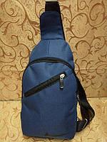 Барсетка мужская в стиле Adidas синяя, фото 1