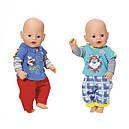 Набор одежды для куклы BABY BORN - МАЛЫШ НА ПРОГУЛКЕ (2 в ассорт.), фото 4