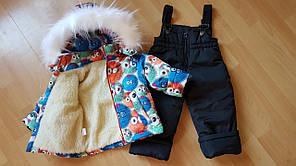 Костюм зимний детский, куртка и комбинезон