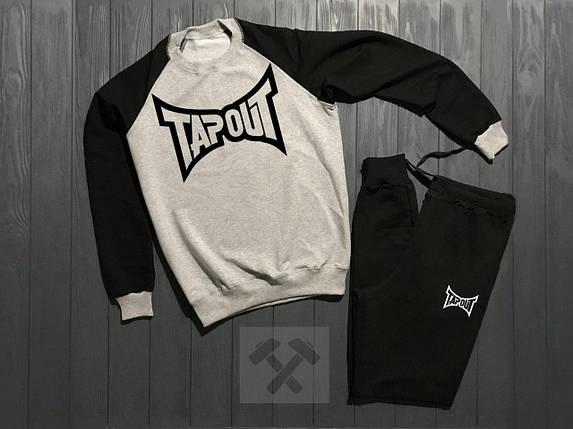 Спортивный костюм без молнии Tapout черно-серый топ реплика, фото 2