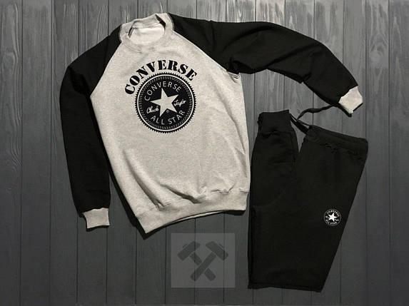 Спортивный костюм без молнии Converce черно-серый топ реплика, фото 2