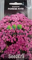 Агератум Розовый шар 0,1г