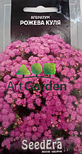 Агератум Рожевий куля 0,1 г