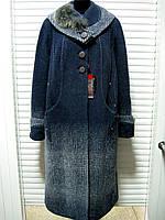 Пальто женское зимнее больших размеров (океан)