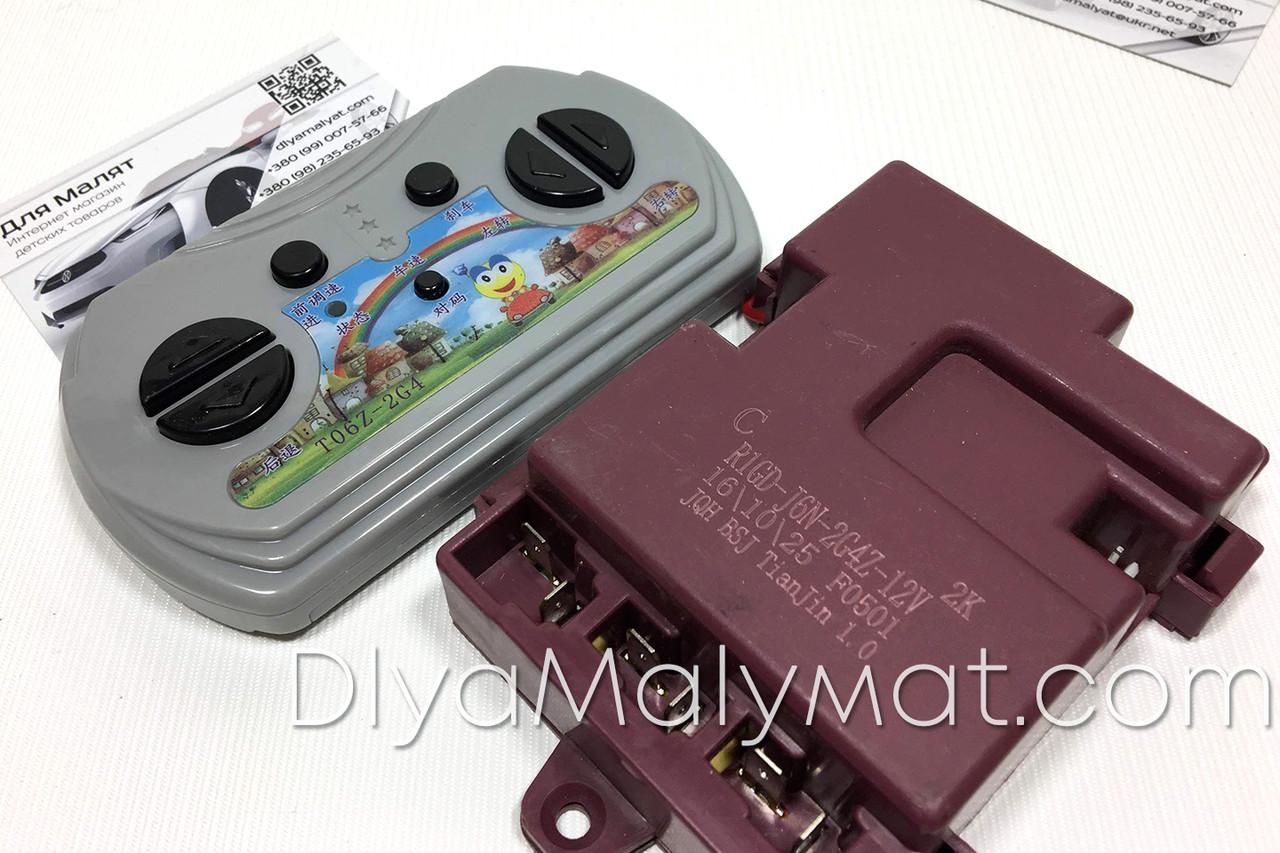 Комплект пульт управління 2,4 GHz + Блок управління R1GD-J6N-2G4Z-12V bluetooth