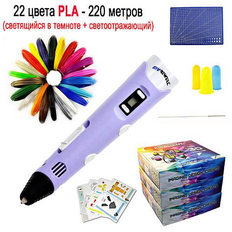 """Набор """"MYRIWELL 2 RP-100B VIP"""" с фиолетовой 3D ручкой, фото 2"""