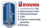 Водонагреватель Round VMR 80 (80 литров, 1500 Вт), фото 4