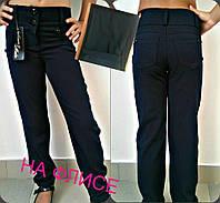 Школьные брюки на девочку на флисе Новинка