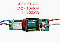 Драйвер для светодиодов 600mA 30-60V