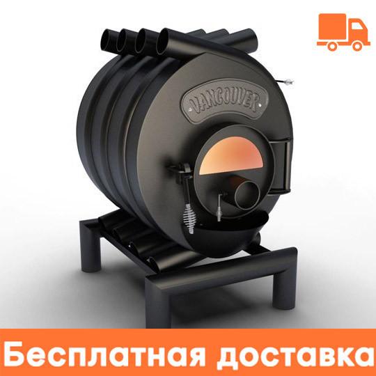 Канадская печь булерьян VANCOUVER со стеклом 11 кВт - 280 М3 Тип-01. Бесплатная доставка.