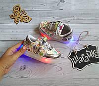 Детские кроссовки кеды на девочку с подсветкой 23-25