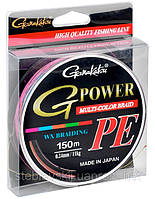 Шнур Gamakatsu G-Power M-Color PE 150m 0.12mm