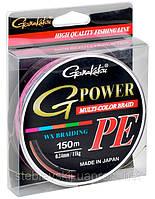 Шнур Gamakatsu G-Power M-Color PE 150m 0.20mm