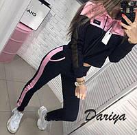 """Женский спортивный костюм-двойка """"Lovely"""": кофта с капюшоном и штаны с манжетами, черно-розовый"""