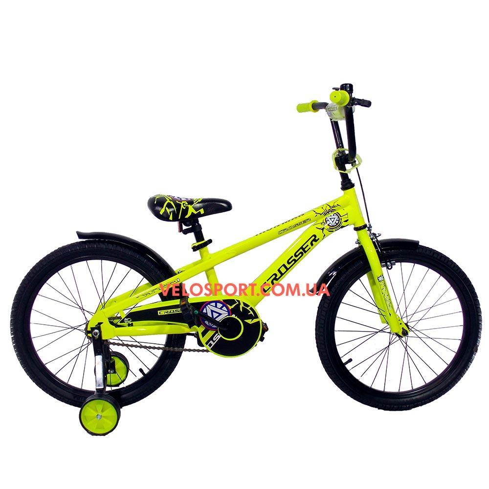 Детский велосипед Crosser Iron Man 20 дюймов желтый