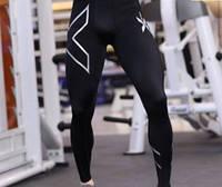 Женская и мужская компрессионная кофта реглан.  Реплика 2XU для высокого и стандартного роста, фото 1