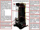 Котел газовый Данко-24 кВт, фото 4