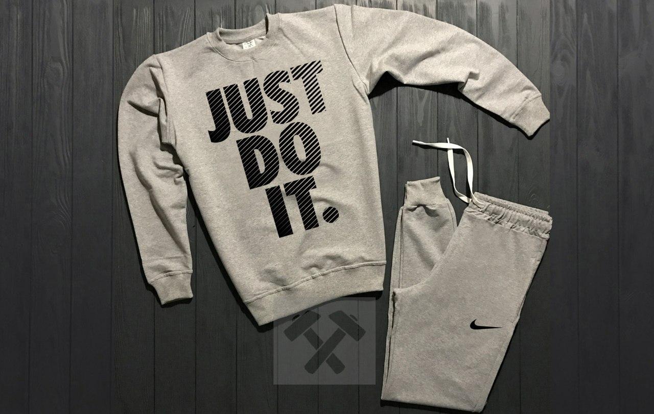 Спортивный костюм без молнии Nike серый топ реплика