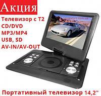 """Автомобильный портативный телевизор 14.2"""" Opera NS-1580 + USB + SD + Т2"""