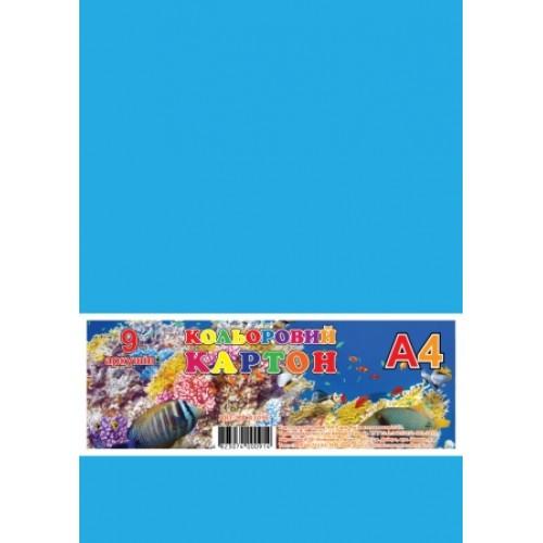 Картон ЦВЕТН. 09л, А4, в п /п пакете
