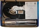 Погружной насос Водолей БЦПЭ 0,5-50У (кабель 30 метров) 1.8m3/h-3.6m3/h(max), фото 2