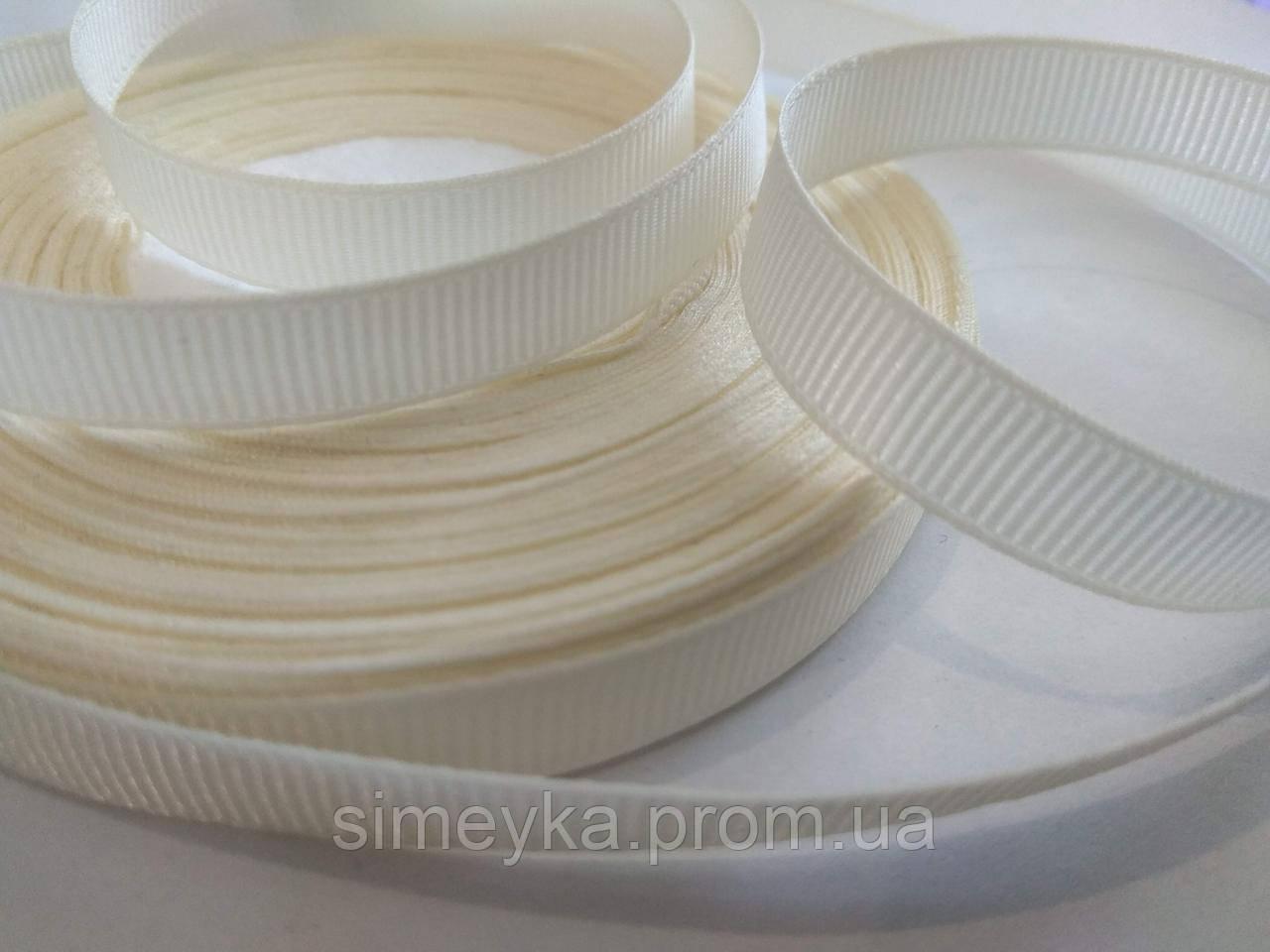 Репсовая лента 1 см. Кремовая (молочная)